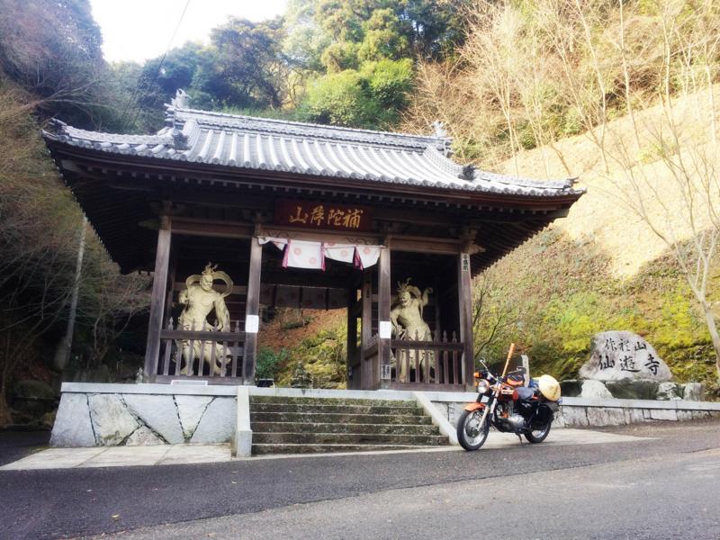 お遍路-バイク-バイクお遍路-結願-遍路バイク-バイク女子-四国お遍路-曼荼羅寺-お接待