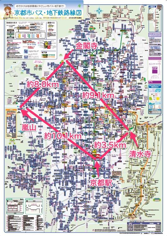 f:id:kyotomania:20160801151703j:plain