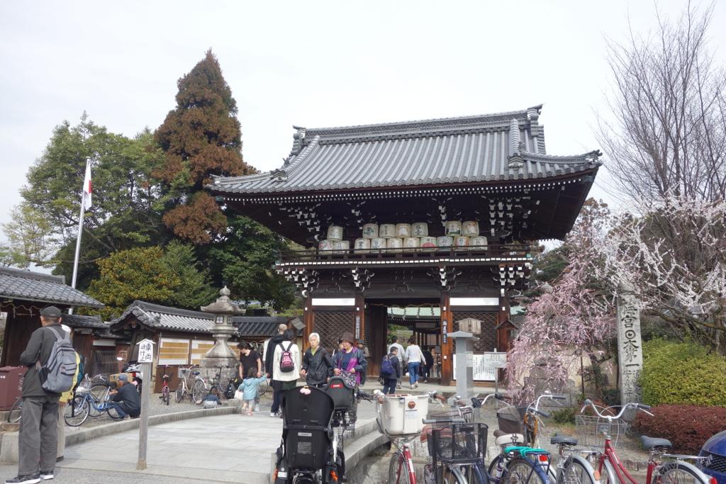 f:id:kyotomichi:20160306142442j:plain