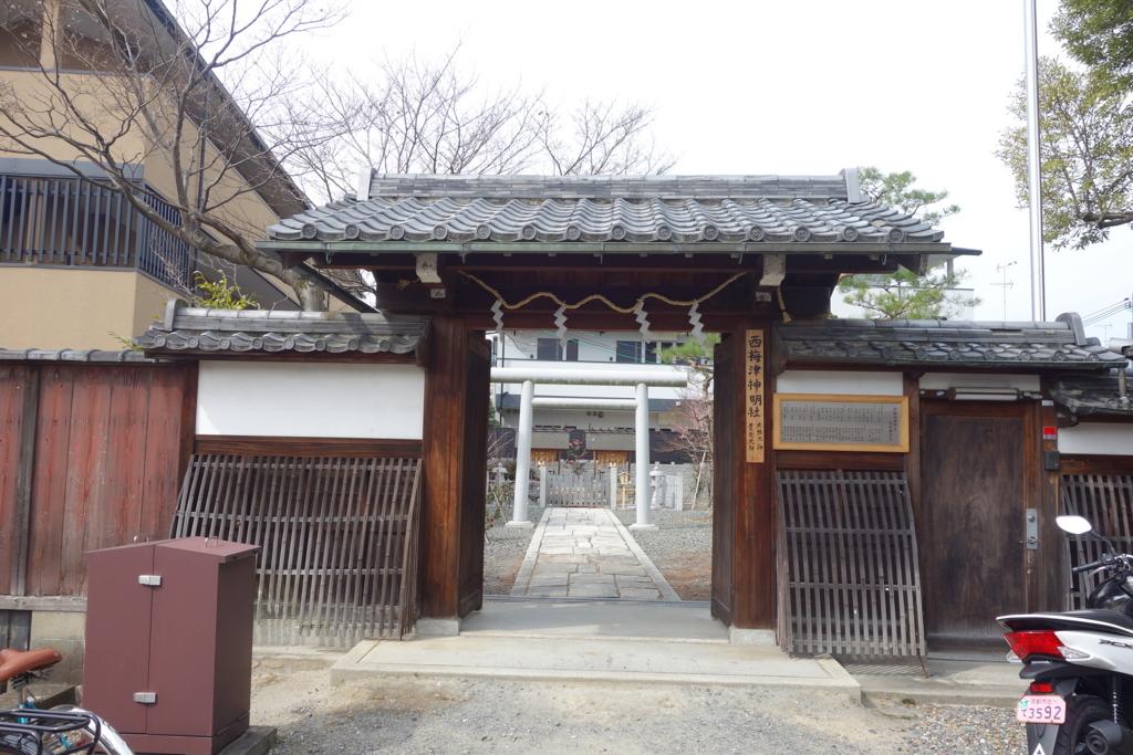 f:id:kyotomichi:20160306142559j:plain