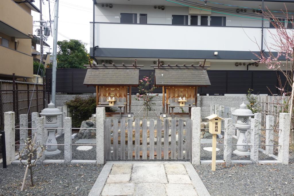 f:id:kyotomichi:20160306143150j:plain