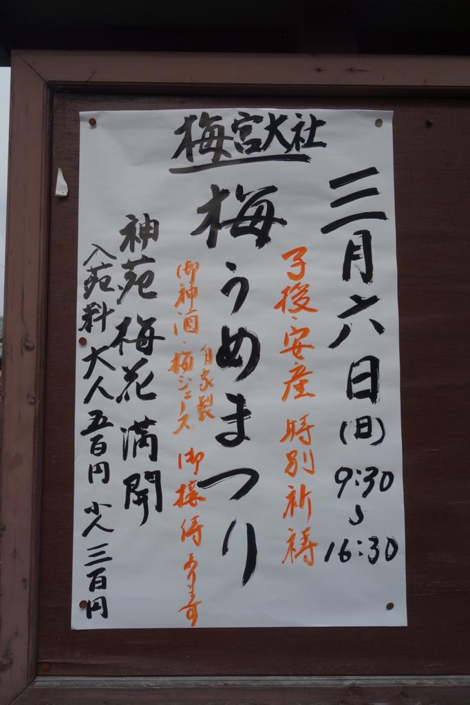 f:id:kyotomichi:20160306143516j:plain