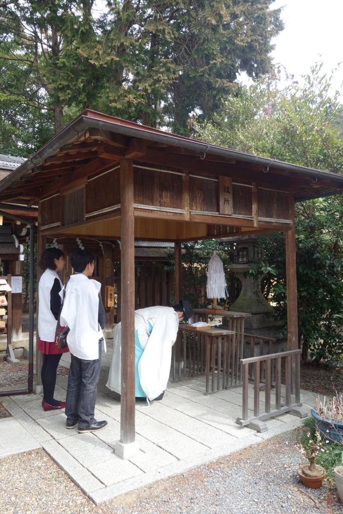 f:id:kyotomichi:20160306153908j:plain