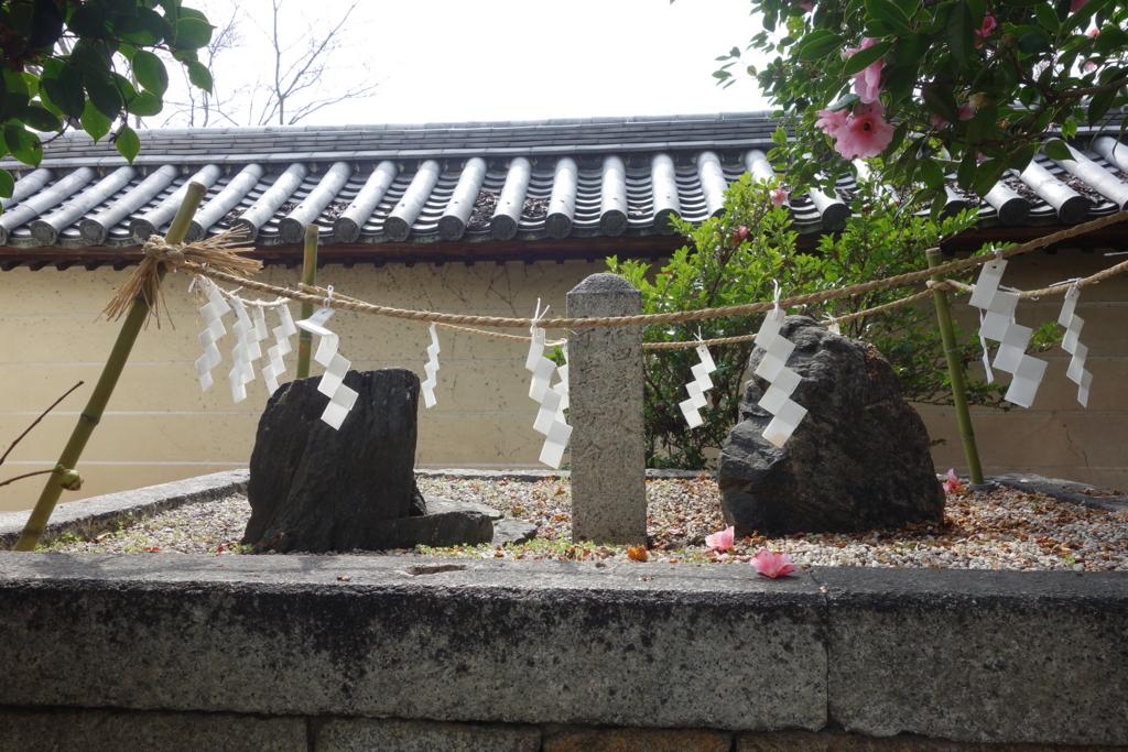 f:id:kyotomichi:20160306154424j:plain