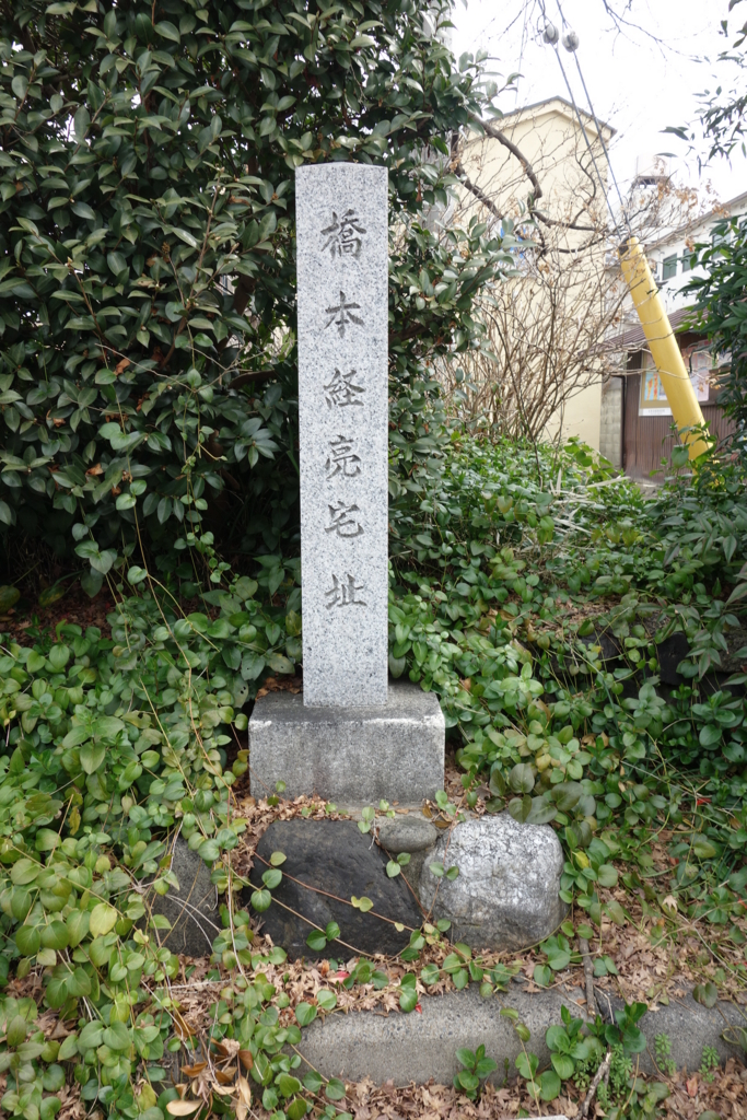 f:id:kyotomichi:20160306160201j:plain