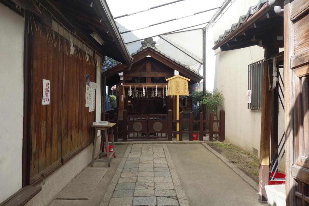 f:id:kyotomichi:20160327000729j:plain
