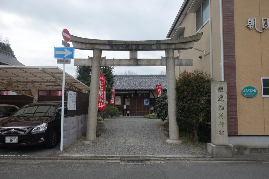 f:id:kyotomichi:20160507214353j:plain
