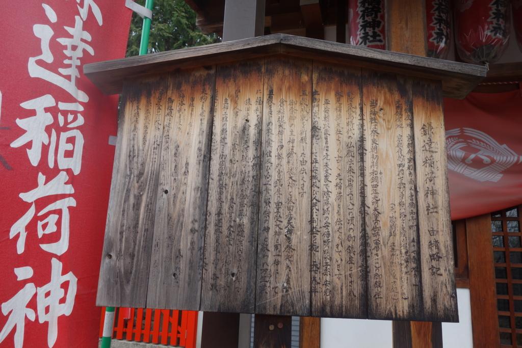 f:id:kyotomichi:20160507223733j:plain
