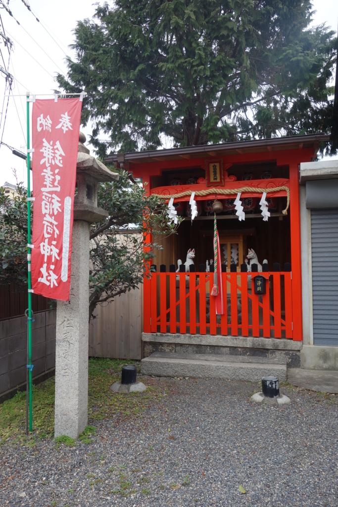 f:id:kyotomichi:20160507223856j:plain