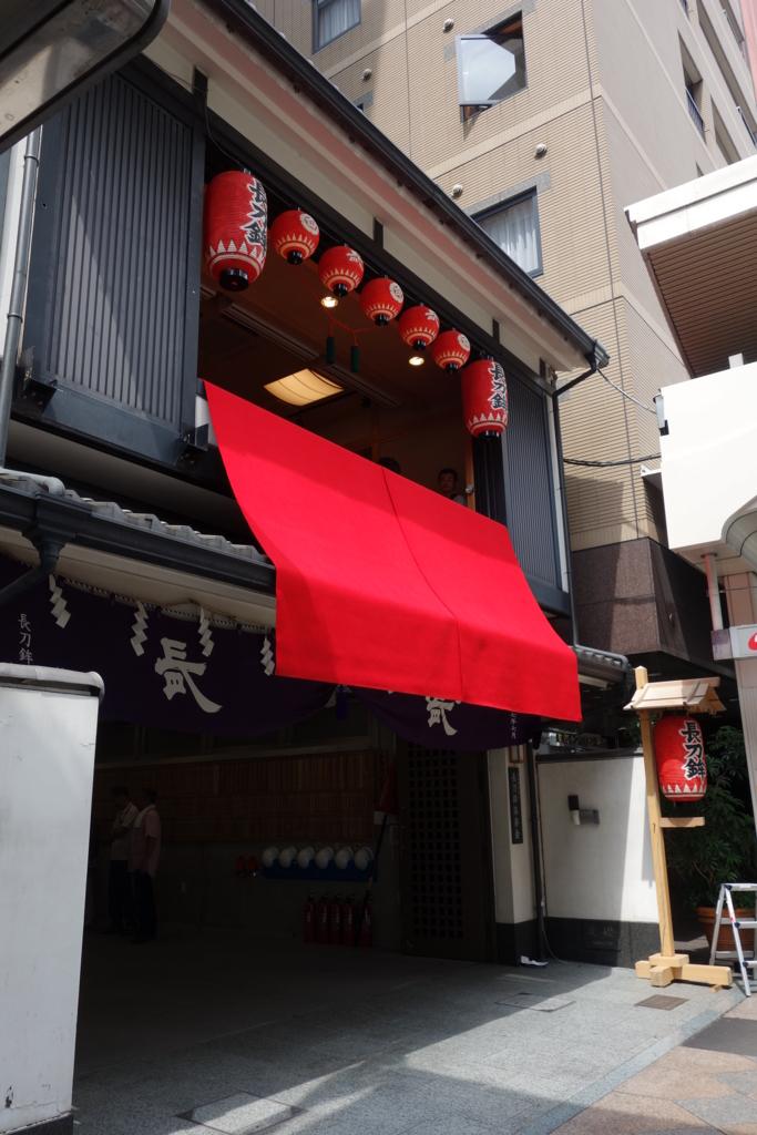 f:id:kyotomichi:20160622234118j:plain