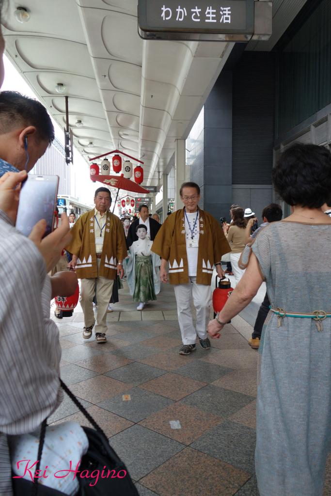 f:id:kyotomichi:20160622234529j:plain