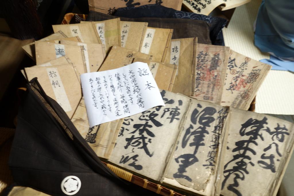 f:id:kyotomichi:20160623000306j:plain