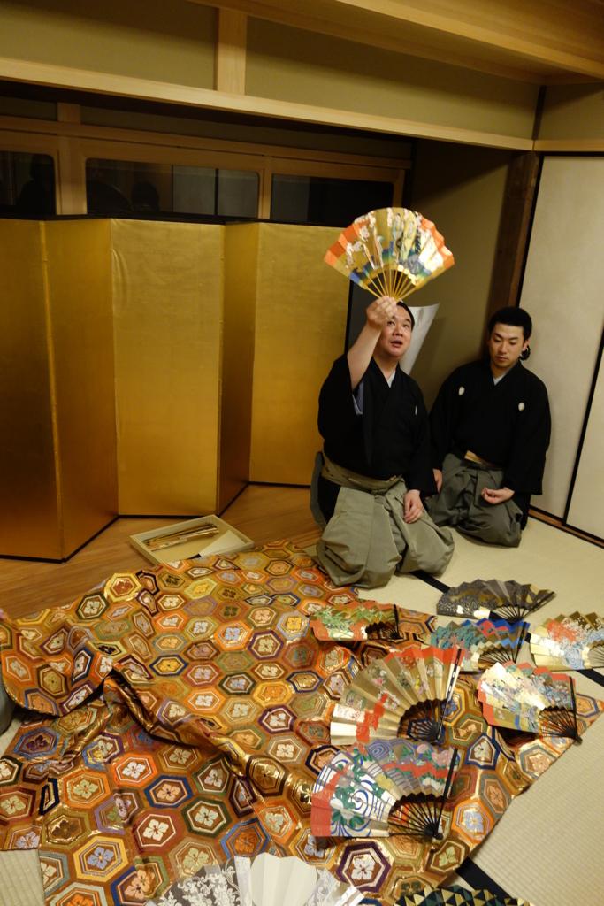 f:id:kyotomichi:20160623000437j:plain