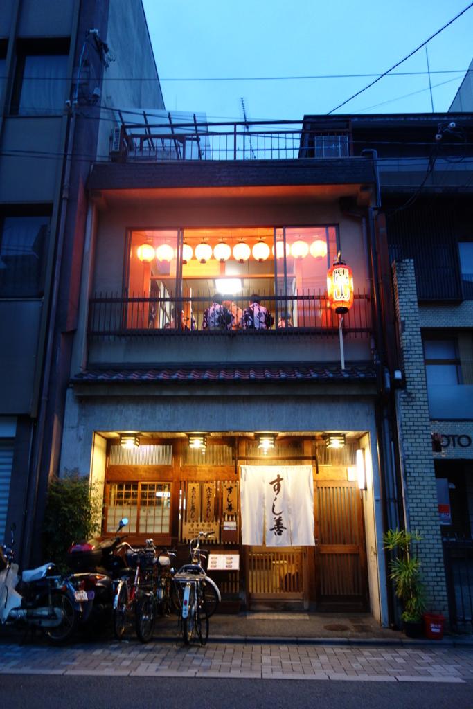 f:id:kyotomichi:20160623000955j:plain