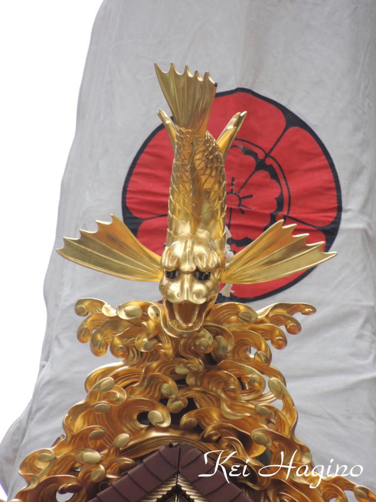 f:id:kyotomichi:20160623203125j:plain