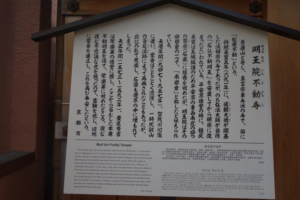 f:id:kyotomichi:20160623210846j:plain