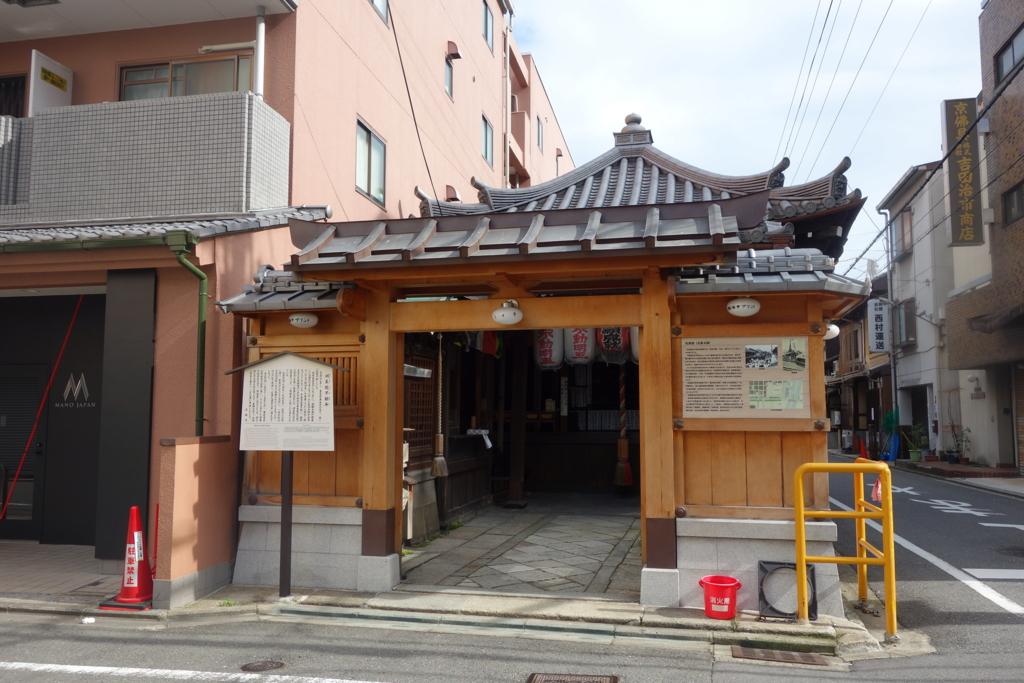 f:id:kyotomichi:20160623210932j:plain