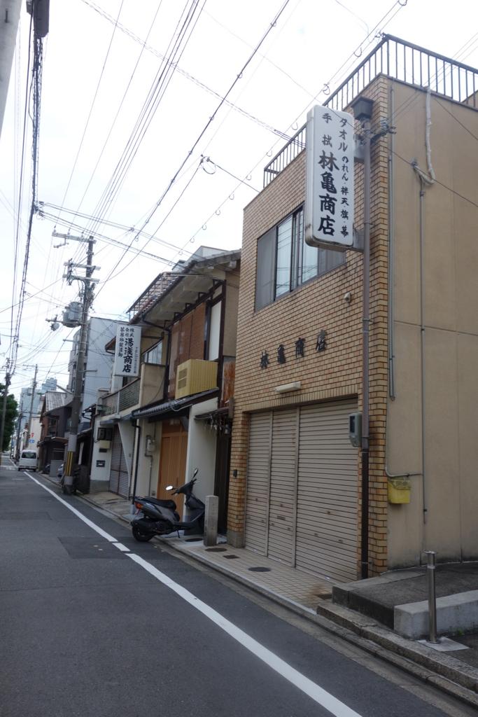 f:id:kyotomichi:20160623212555j:plain