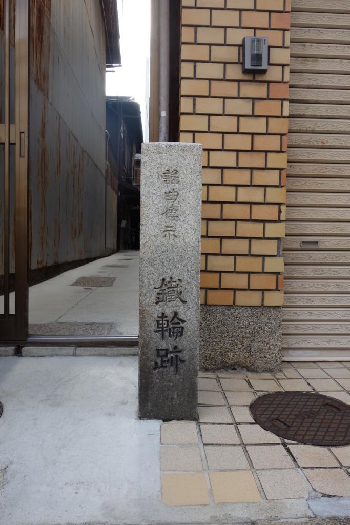 f:id:kyotomichi:20160623212749j:plain