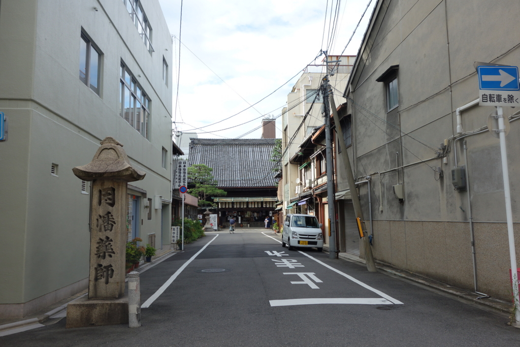 f:id:kyotomichi:20160623213951j:plain