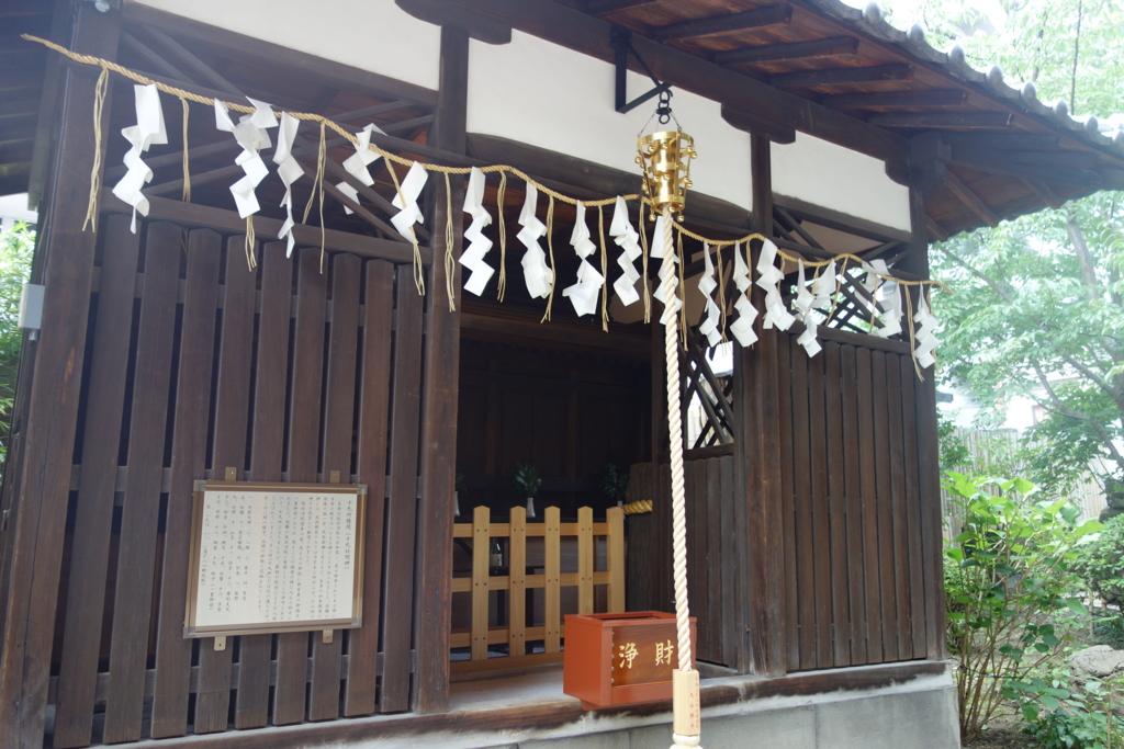 f:id:kyotomichi:20160623215319j:plain