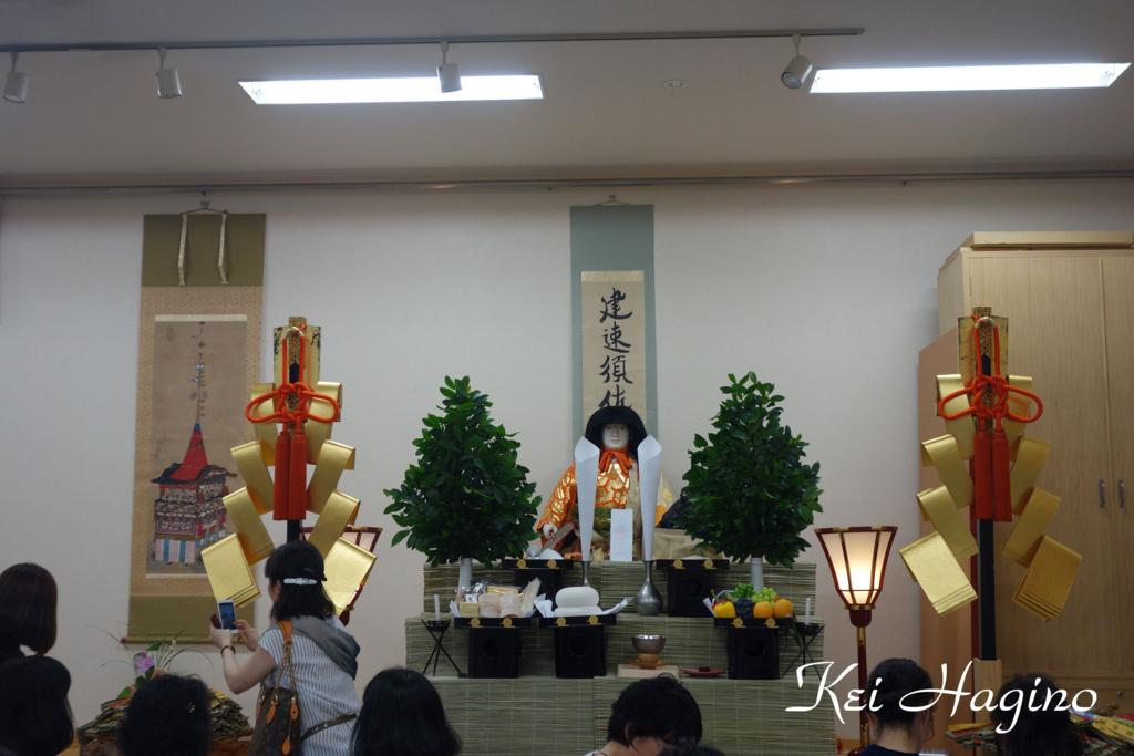 f:id:kyotomichi:20160626212604j:plain