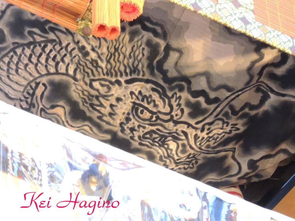 f:id:kyotomichi:20160626220735j:plain