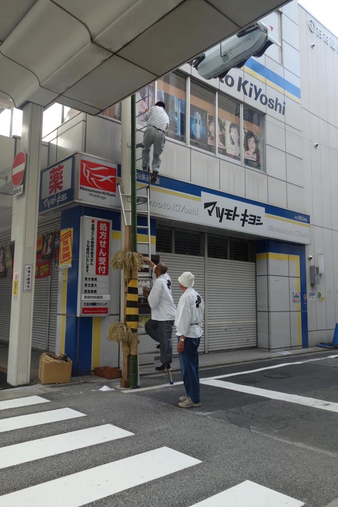 f:id:kyotomichi:20160626231550j:plain
