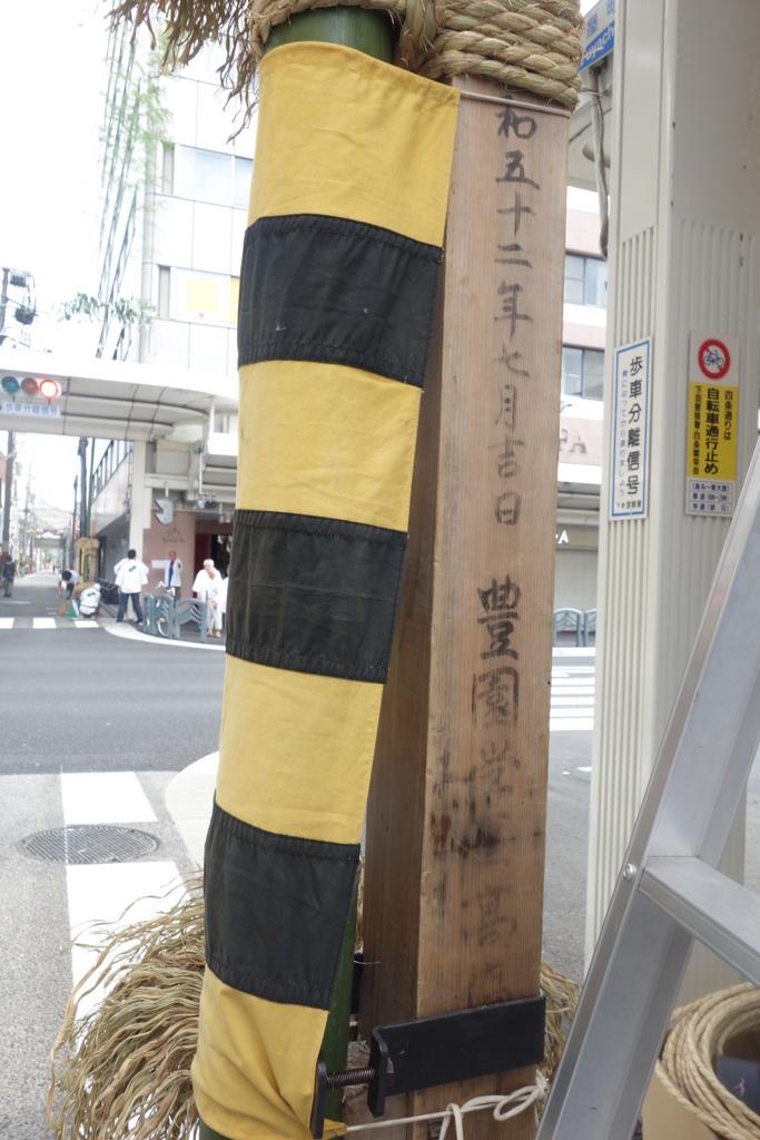 f:id:kyotomichi:20160626231852j:plain