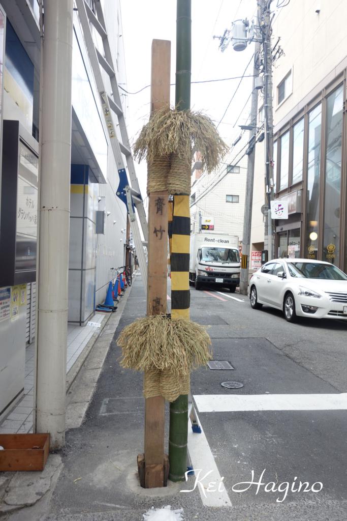 f:id:kyotomichi:20160626231933j:plain