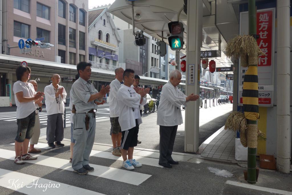 f:id:kyotomichi:20160626232246j:plain