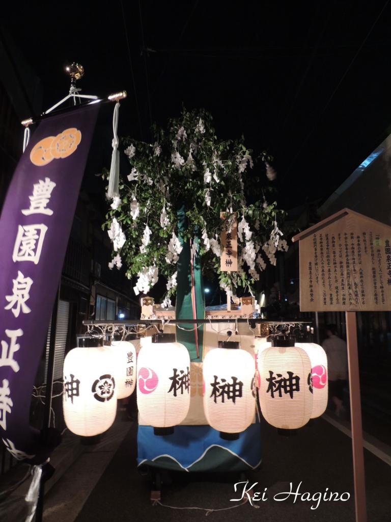 f:id:kyotomichi:20160629213224j:plain