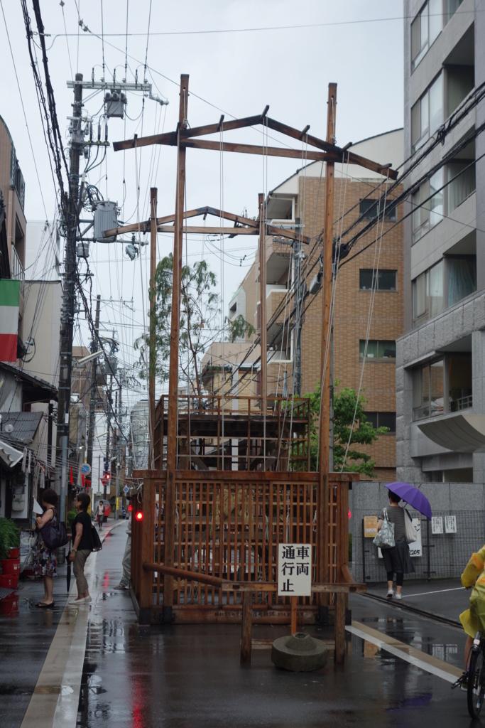 f:id:kyotomichi:20160629220044j:plain