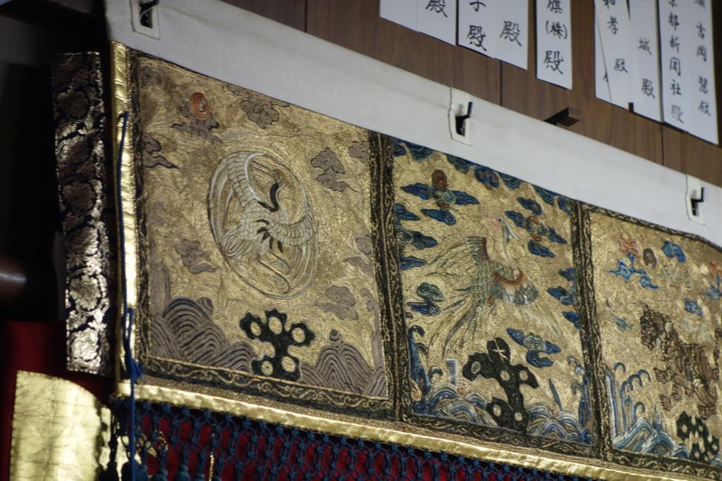 f:id:kyotomichi:20160629220316j:plain