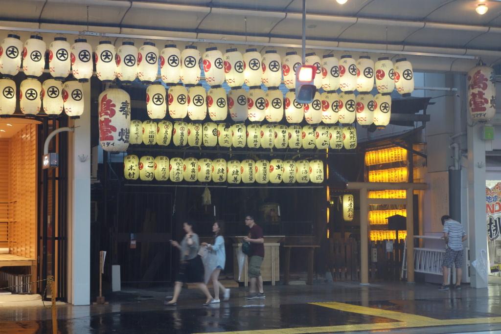 f:id:kyotomichi:20160630005226j:plain