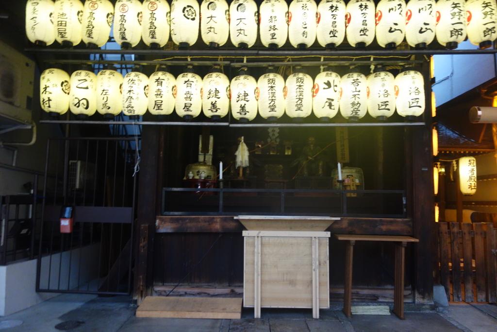 f:id:kyotomichi:20160630005318j:plain