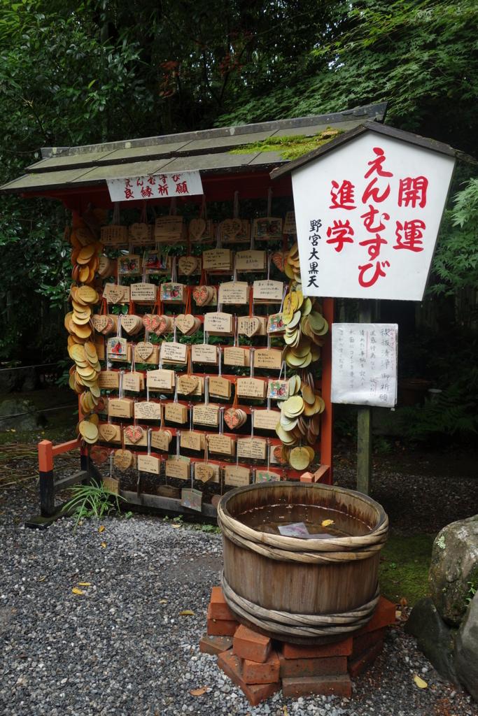 f:id:kyotomichi:20160630230355j:plain