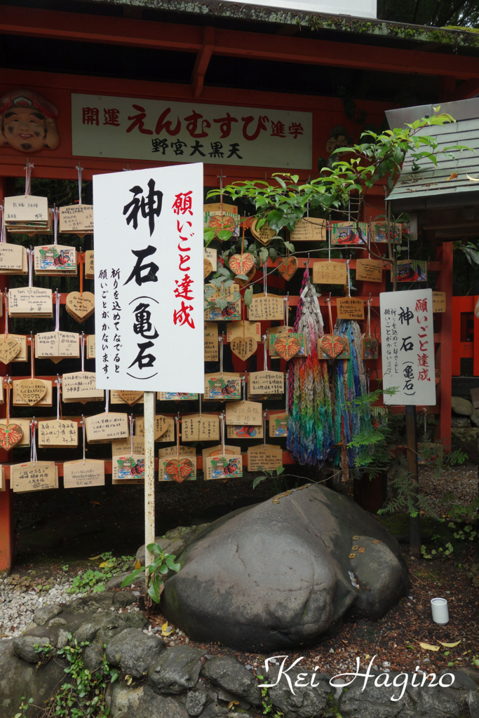 f:id:kyotomichi:20160630230454j:plain