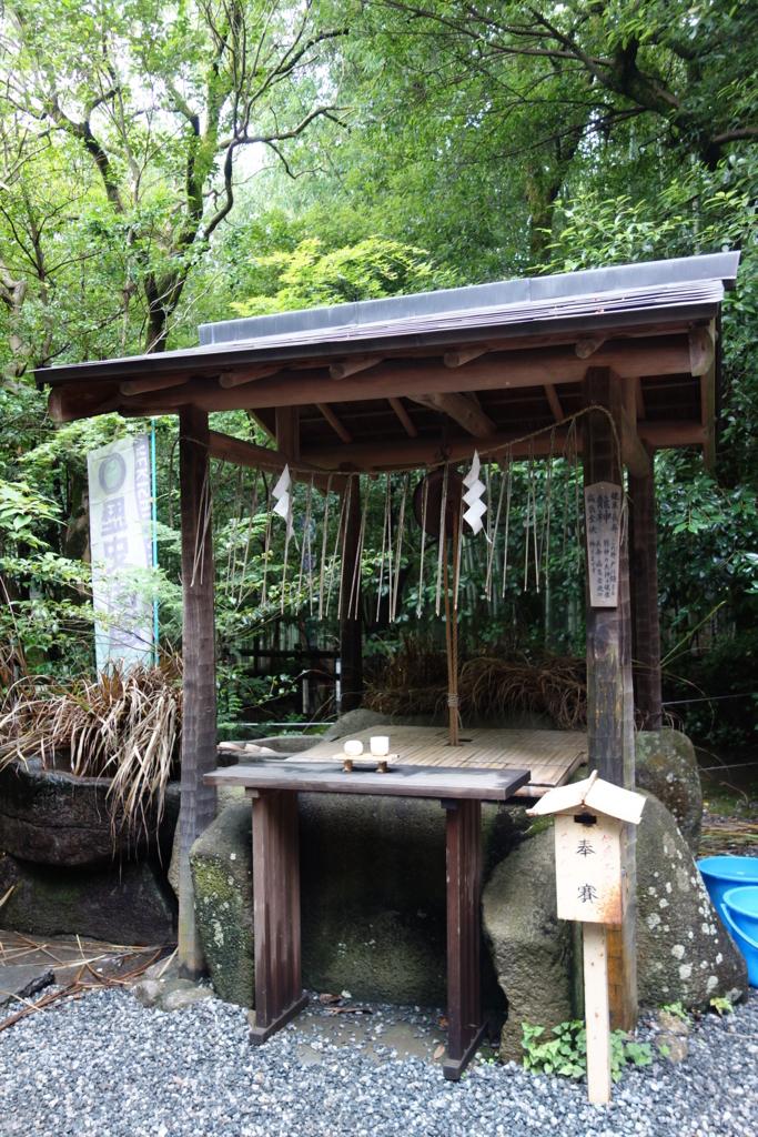 f:id:kyotomichi:20160630230601j:plain