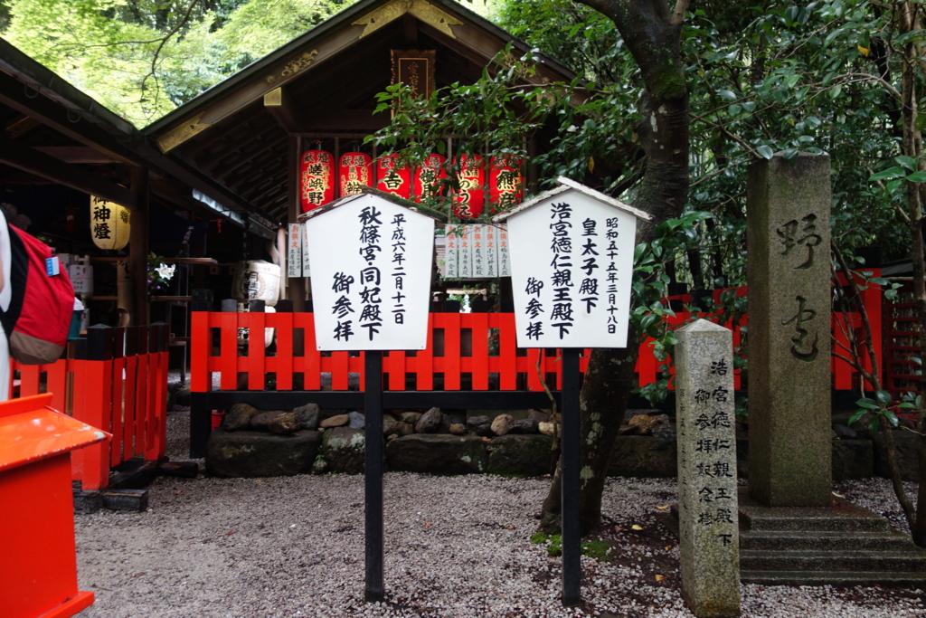 f:id:kyotomichi:20160630230805j:plain
