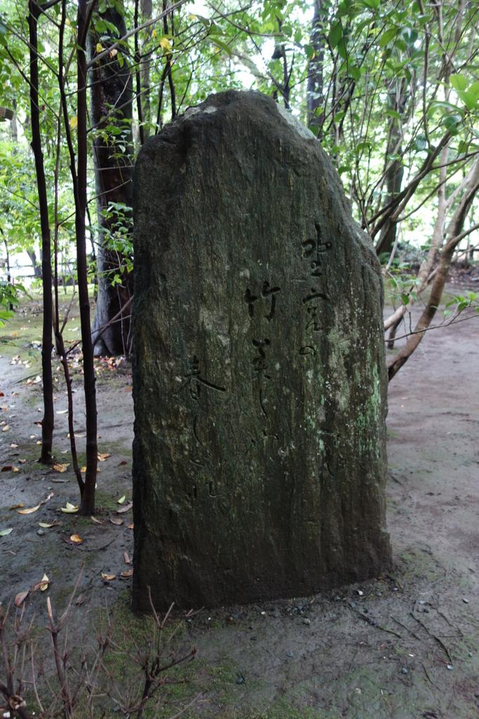 f:id:kyotomichi:20160630231758j:plain