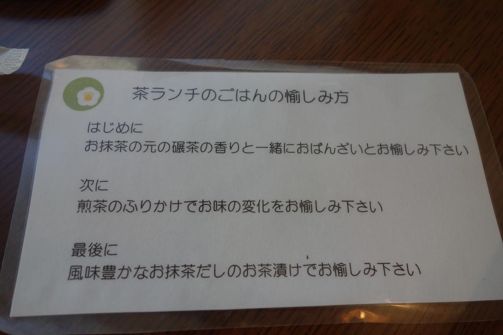 f:id:kyotomichi:20160702214803j:plain