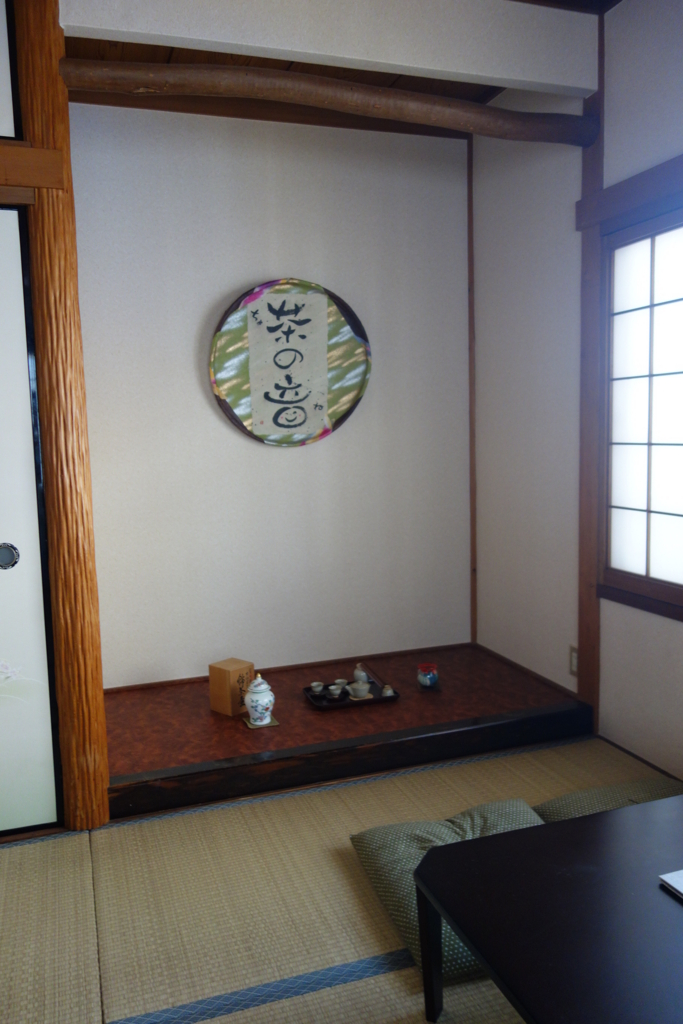 f:id:kyotomichi:20160702215209j:plain
