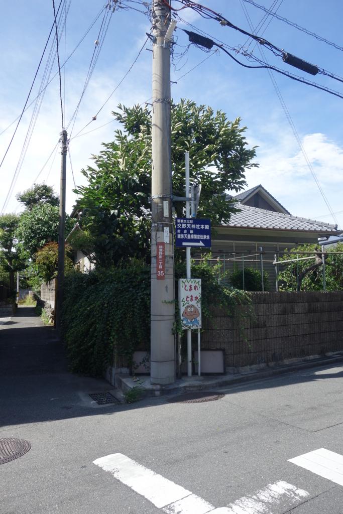 f:id:kyotomichi:20160702215533j:plain
