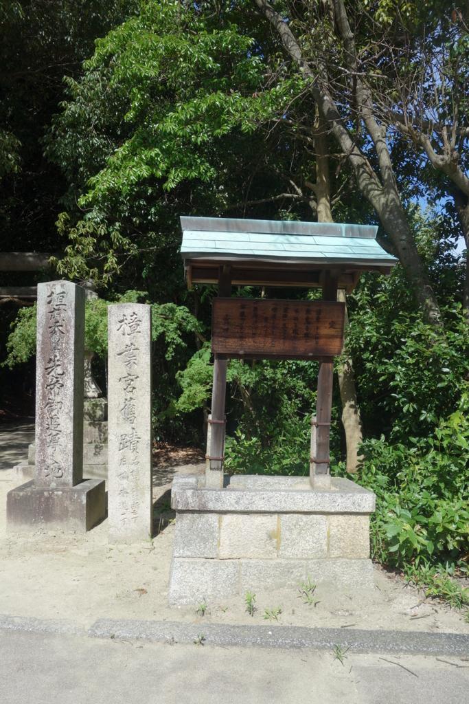 f:id:kyotomichi:20160702220044j:plain