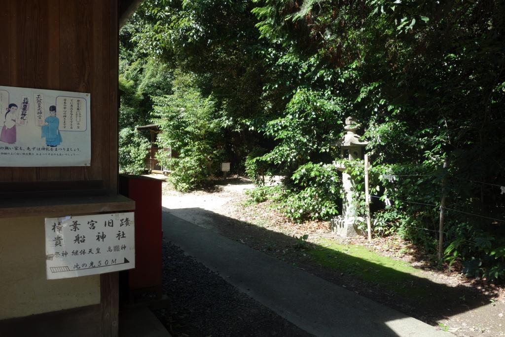 f:id:kyotomichi:20160702222422j:plain