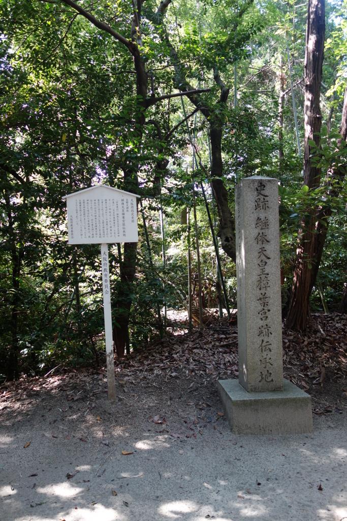 f:id:kyotomichi:20160702223944j:plain