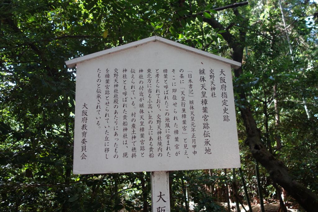 f:id:kyotomichi:20160702224127j:plain