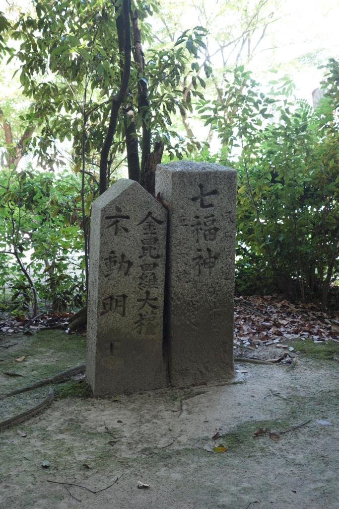f:id:kyotomichi:20160702225614j:plain