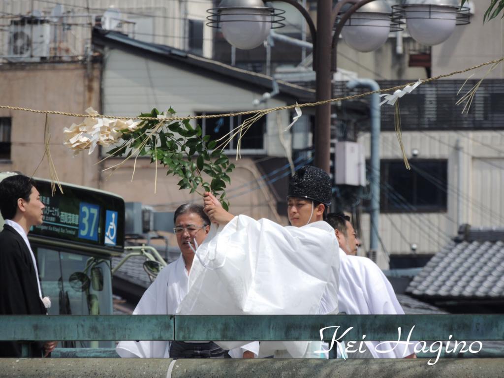 f:id:kyotomichi:20160711232214j:plain